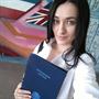 Рузанна Арташесовна